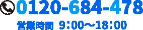 06-7878-8839